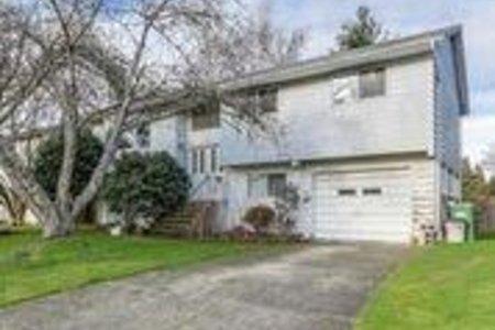 R2231745 - 8711 ROSEMARY AVENUE, South Arm, Richmond, BC - House/Single Family