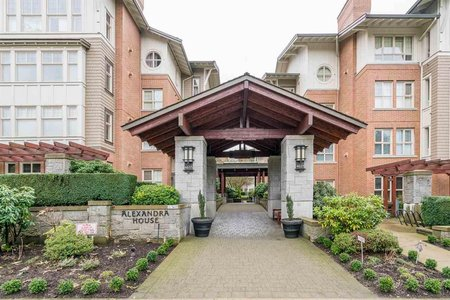 R2231869 - 1406 4655 VALLEY DRIVE, Quilchena, Vancouver, BC - Apartment Unit