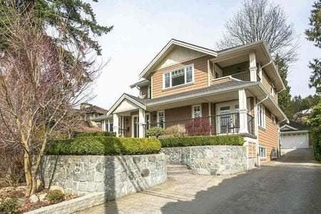 R2232073 - 1050 11TH STREET, Sentinel Hill, West Vancouver, BC - House/Single Family