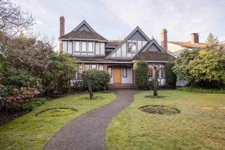 R2232326 - 6425 VINE STREET, Kerrisdale, Vancouver, BC - House/Single Family