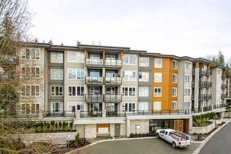 R2232556 - 205 3873 CATES LANDING WAY, Dollarton, North Vancouver, BC - Apartment Unit