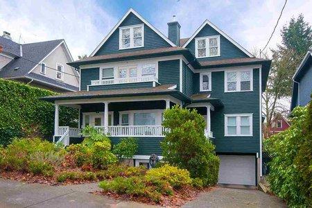 R2232576 - 2 42 W 13TH AVENUE, Mount Pleasant VW, Vancouver, BC - Townhouse