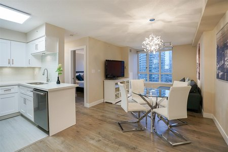 R2232582 - 1801 63 KEEFER PLACE, Downtown VW, Vancouver, BC - Apartment Unit