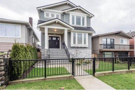 R2232613 - 2646 E 5TH AVENUE, Renfrew VE, Vancouver, BC - House/Single Family