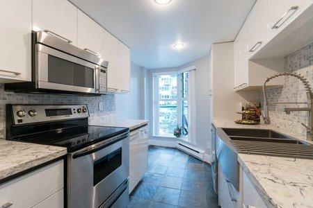 R2232719 - B402 1331 HOMER STREET, Yaletown, Vancouver, BC - Apartment Unit