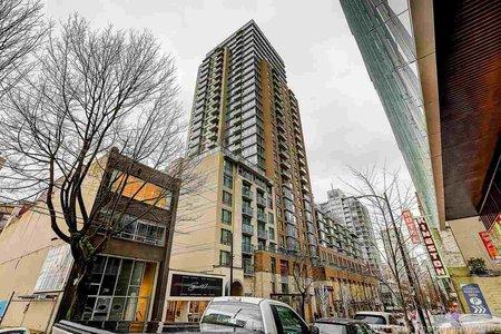 R2232722 - 2303 788 RICHARDS STREET, Downtown VW, Vancouver, BC - Apartment Unit
