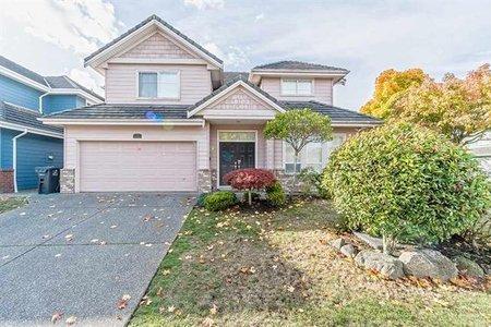 R2232882 - 6811 HAMBER STREET, Terra Nova, Richmond, BC - House/Single Family