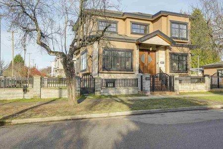 R2232988 - 401 E 55TH AVENUE, South Vancouver, Vancouver, BC - House/Single Family
