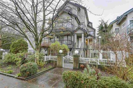 R2233107 - 203 755 W 15TH AVENUE, Fairview VW, Vancouver, BC - Apartment Unit