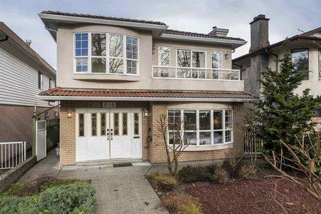 R2233137 - 539 E 29TH AVENUE, Fraser VE, Vancouver, BC - House/Single Family