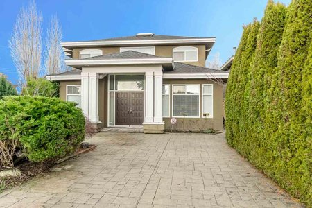 R2233176 - 9811 GREENLEES ROAD, Broadmoor, Richmond, BC - House/Single Family