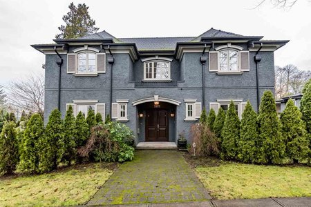 R2233259 - 2075 W 19TH AVENUE, Shaughnessy, Vancouver, BC - House/Single Family