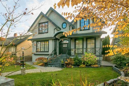 R2233623 - 3042 W 33RD AVENUE, MacKenzie Heights, Vancouver, BC - House/Single Family