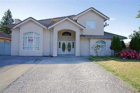 R2233637 - 12589 68 AVENUE, West Newton, Surrey, BC - House/Single Family