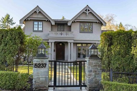 R2233831 - 5237 ANGUS DRIVE, Shaughnessy, Vancouver, BC - House/Single Family