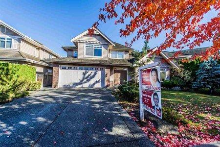 R2234126 - 9213 EVANCIO CRESCENT, Lackner, Richmond, BC - House/Single Family