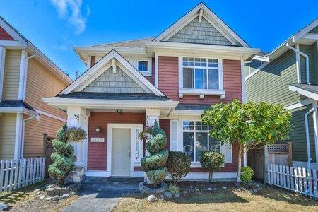 R2235187 - 12271 EWEN AVENUE, Steveston South, Richmond, BC - House/Single Family