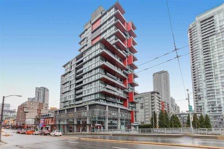 R2235354 - 507 1325 ROLSTON STREET, Downtown VW, Vancouver, BC - Apartment Unit
