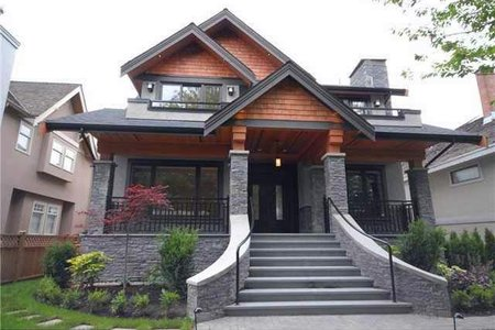 R2235445 - 1168 NANTON AVENUE, Shaughnessy, Vancouver, BC - House/Single Family