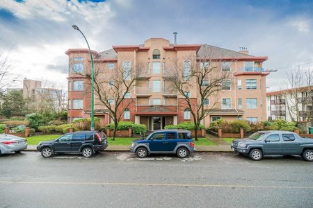 R2235524 - 402 111 W 5TH STREET, Lower Lonsdale, North Vancouver, BC - Apartment Unit