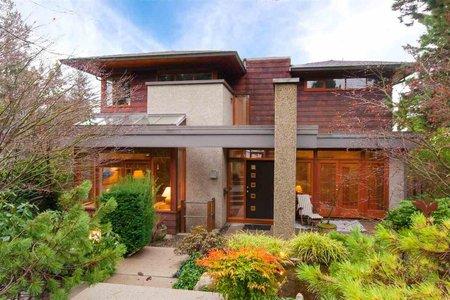 R2235580 - 1388 INGLEWOOD AVENUE, Ambleside, West Vancouver, BC - House/Single Family
