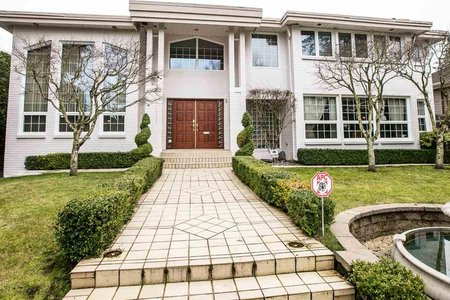 R2236000 - 5978 ANGUS DRIVE, South Granville, Vancouver, BC - House/Single Family