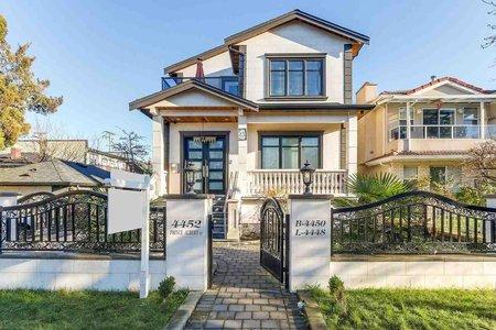 R2236137 - 4452 PRINCE ALBERT STREET, Fraser VE, Vancouver, BC - House/Single Family