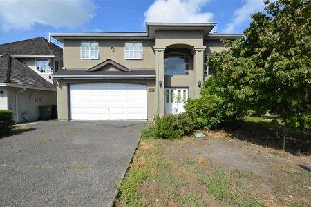 R2236169 - 5251 BROCK STREET, Hamilton RI, Richmond, BC - House/Single Family