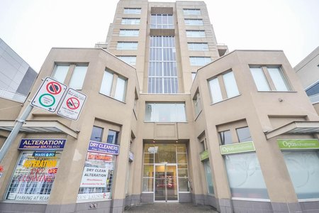 R2236401 - 202 1235 W BROADWAY, Fairview VW, Vancouver, BC - Apartment Unit