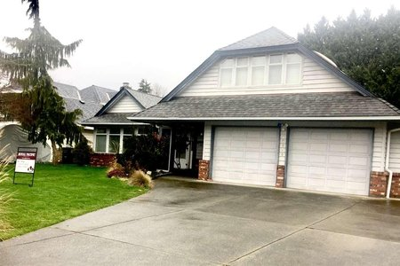 R2236818 - 10540 SOUTHGATE ROAD, South Arm, Richmond, BC - House/Single Family
