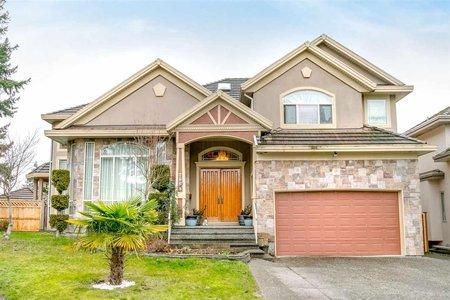 R2236909 - 6222 126B STREET, Panorama Ridge, Surrey, BC - House/Single Family