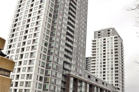 R2236961 - 310 5665 BOUNDARY ROAD, Collingwood VE, Vancouver, BC - Apartment Unit