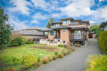 R2237016 - 2267 INGLEWOOD AVENUE, Dundarave, West Vancouver, BC - House/Single Family