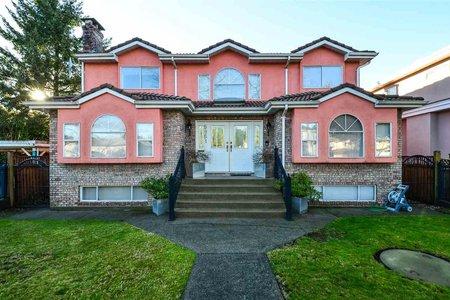R2237098 - 5951 LINCOLN STREET, Killarney VE, Vancouver, BC - House/Single Family
