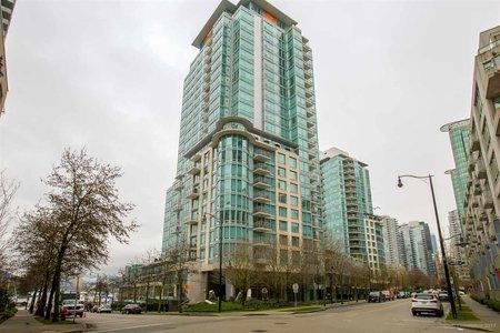 R2237116 - 504 590 NICOLA STREET, Coal Harbour, Vancouver, BC - Apartment Unit