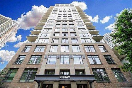 R2237404 - 1608 3660 VANNESS AVENUE, Collingwood VE, Vancouver, BC - Apartment Unit