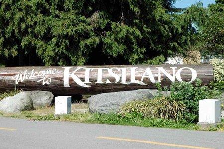 R2238129 - 1461 WALNUT STREET, Kitsilano, Vancouver, BC - Townhouse