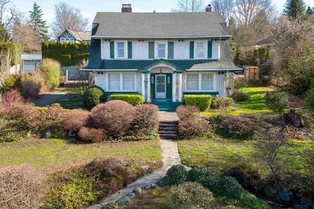 R2238260 - 3690 EAST BOULEVARD, Shaughnessy, Vancouver, BC - House/Single Family