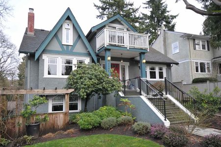 R2238386 - 2008 QUILCHENA PLACE, Quilchena, Vancouver, BC - House/Single Family