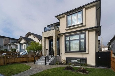R2238410 - 2761 MCGILL STREET, Hastings East, Vancouver, BC - House/Single Family