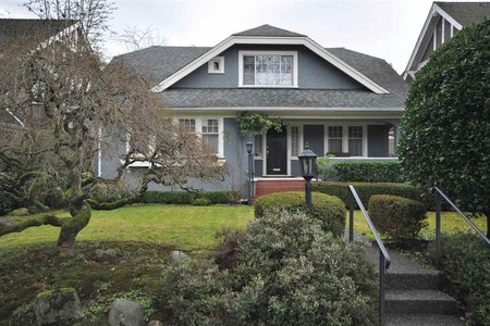 R2238510 - 4550 OSLER STREET, Shaughnessy, Vancouver, BC - House/Single Family