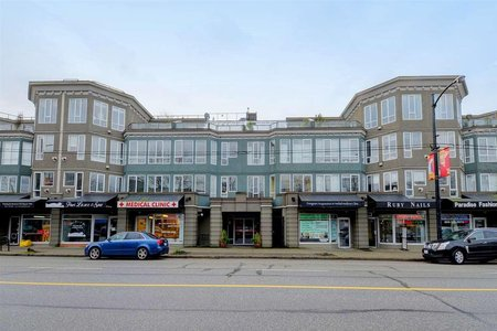 R2238932 - 302 3440 W BROADWAY AVENUE, Kitsilano, Vancouver, BC - Apartment Unit