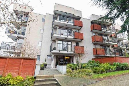 R2239275 - 402 2142 CAROLINA STREET, Mount Pleasant VE, Vancouver, BC - Apartment Unit