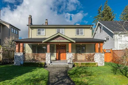R2239296 - 774 E 9TH STREET, Boulevard, North Vancouver, BC - House/Single Family