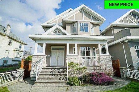 R2239381 - 8490 ADERA STREET, S.W. Marine, Vancouver, BC - House/Single Family