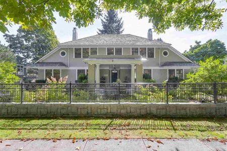 R2239439 - 1264 BALFOUR AVENUE, Shaughnessy, Vancouver, BC - House/Single Family
