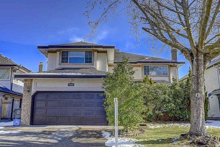 R2239545 - 5508 CORNWALL DRIVE, Terra Nova, Richmond, BC - House/Single Family