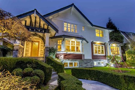 R2239601 - 4788 ANGUS DRIVE, Shaughnessy, Vancouver, BC - House/Single Family