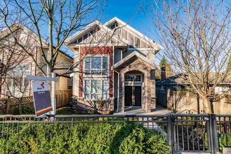R2239791 - 11495 WILLIAMS ROAD, Ironwood, Richmond, BC - House/Single Family