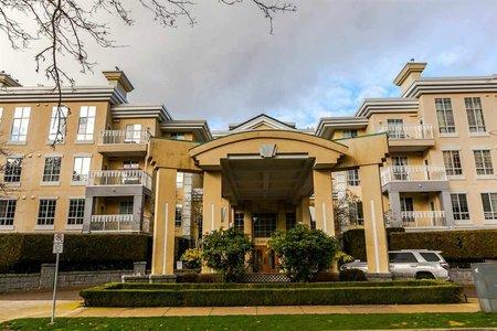 R2240075 - 312 5835 HAMPTON PLACE, University VW, Vancouver, BC - Apartment Unit